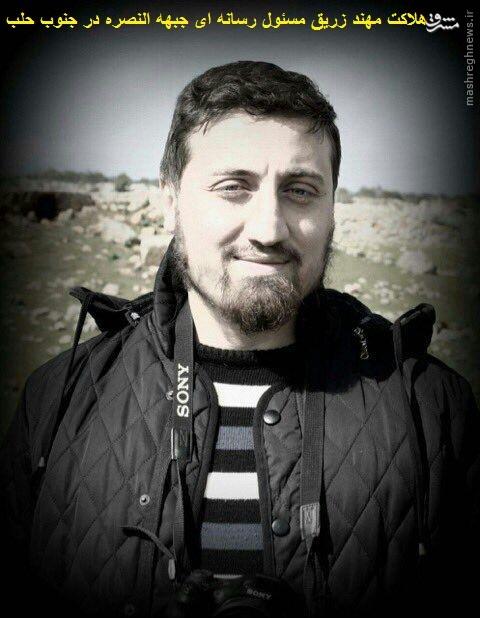 جنوب حلب کشتارگاه تروریستهای تکفیری+عکس