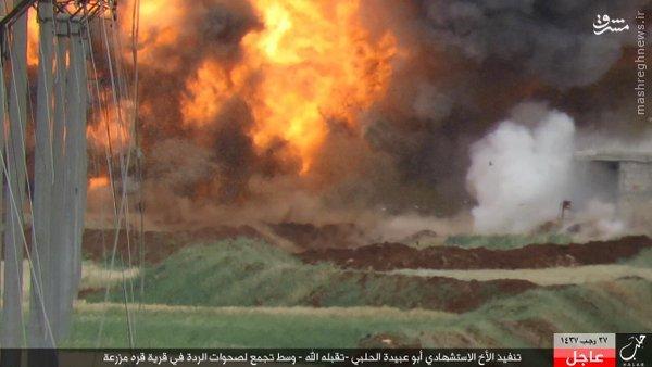 هجوم انتحاری داعش به رقبا در حلب+عکس