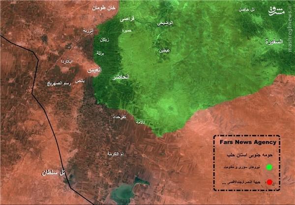 سقوط «خانطومان» در جنوب حلب به روایت مخالفان و آمار +نقشه