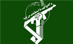 واکنش سپاه مازندران به اخبار شهادت مدافعین حرم
