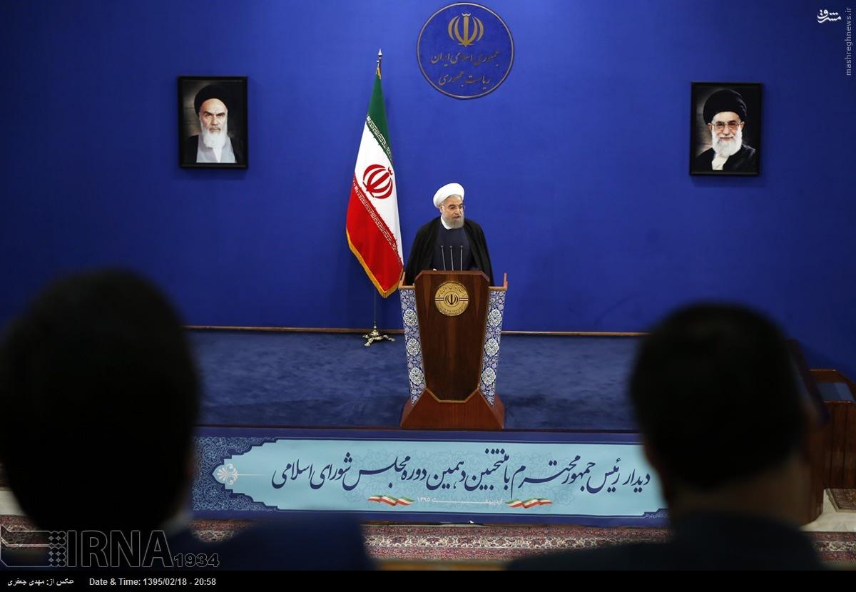عکس روحانی در مجلس