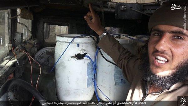 دو انتحاری داعش علیه کردهای عراق+عکس