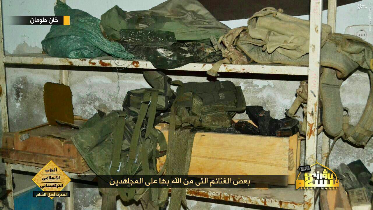 اشغال خان طومان به روایت تروریستهای چینی+عکس