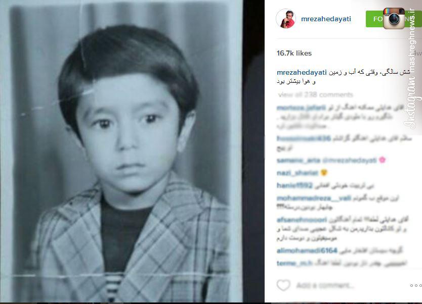 عکس/ محمدرضا هدایتی وقتی شش ساله بود