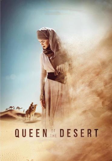«ملکه صحرا»؛ جاسوس انگلیسی که به ایران آمد