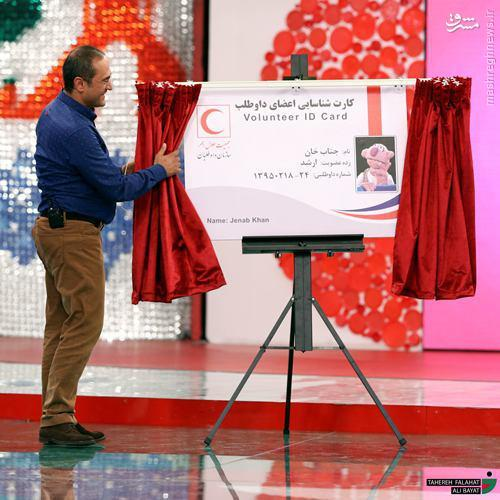 عکس/ کارت عضویت جناب خان در سازمان هلال احمر