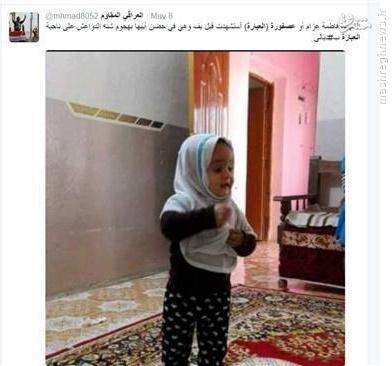 داعش کودک 2 ساله عراقی را در آغوش پدرش کشت
