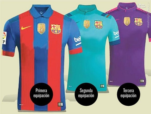 عکس/ پیراهن فصل آینده بارسلونا