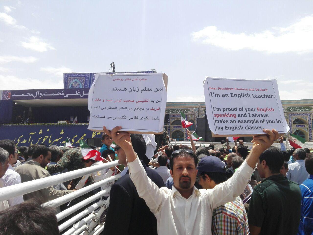 بیسوادی معلم زبانی که الگویش رییس جمهور است/ خاطره ضرغامی از جواب منفی رهبری به مدافع حرم افغانی