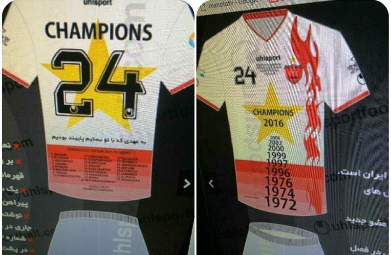 عکس/ رونمایی از پیراهن قهرمانی پرسپولیس