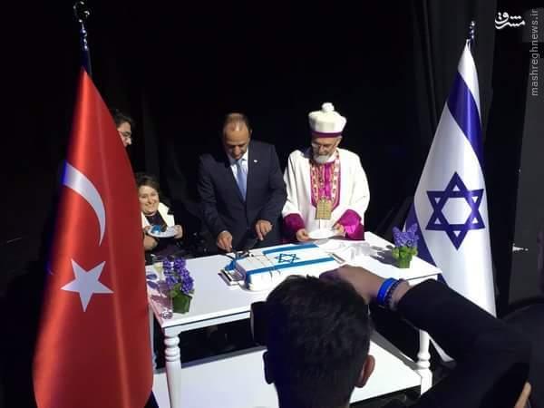 حضور وزیر خارجه ترکیه در جشن ملی اسراییل!+عکس