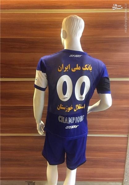 از پیراهن قهرمانی استقلال خوزستان رونمایی شد +عکس