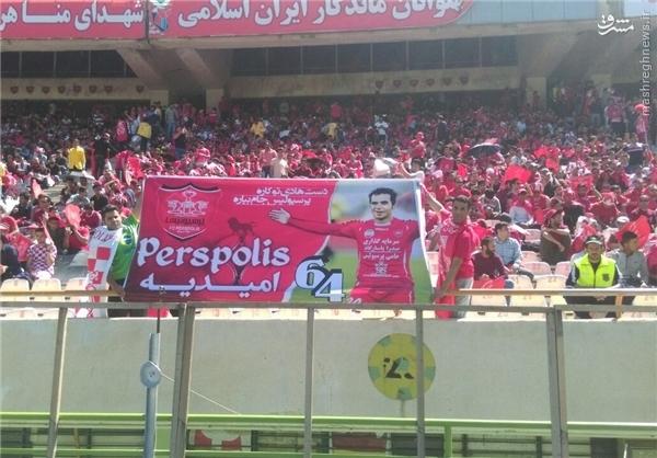 شعار سرخها علیه استقلالیها +عکس