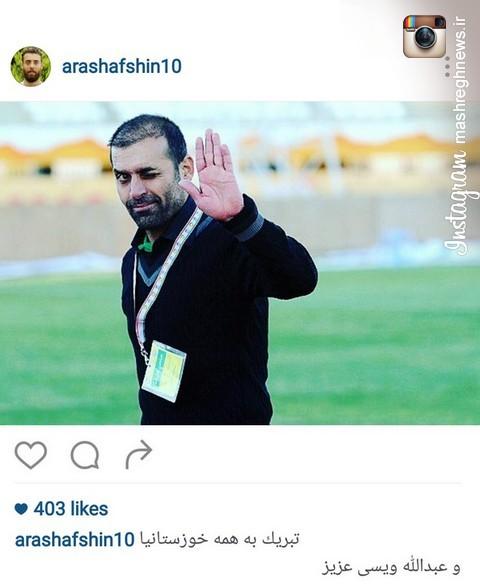عکس/تبریک ستارههای فولاد به استقلال خوزستان
