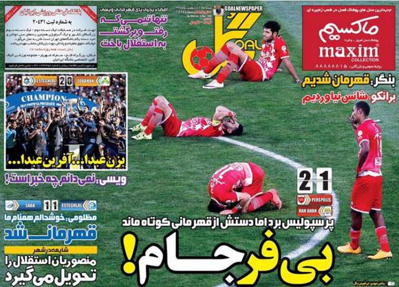 عکس/ منصوریان استقلال را تحویل میگیرد