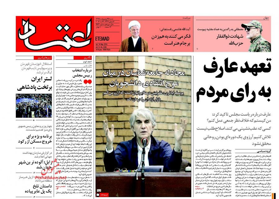 کنارهگیری؛ پیام اصلاحطلبان به علی لاریجانی/ حمله همه جانبه به نظریات حجاریان