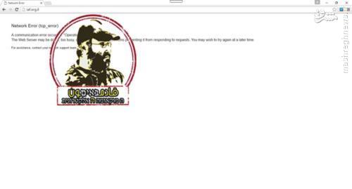 هک صدها سایت اسراییلی توسط گروه