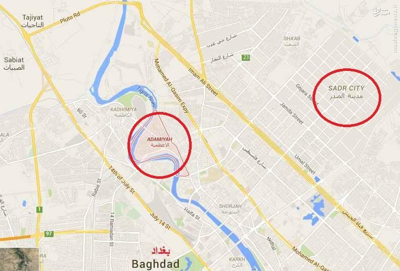 عزای عمومی در منطقه سنی نشین بغداد+عکس