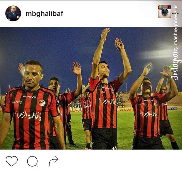 عکس/ تبریک قالیباف به فوتبالیهای مشهد