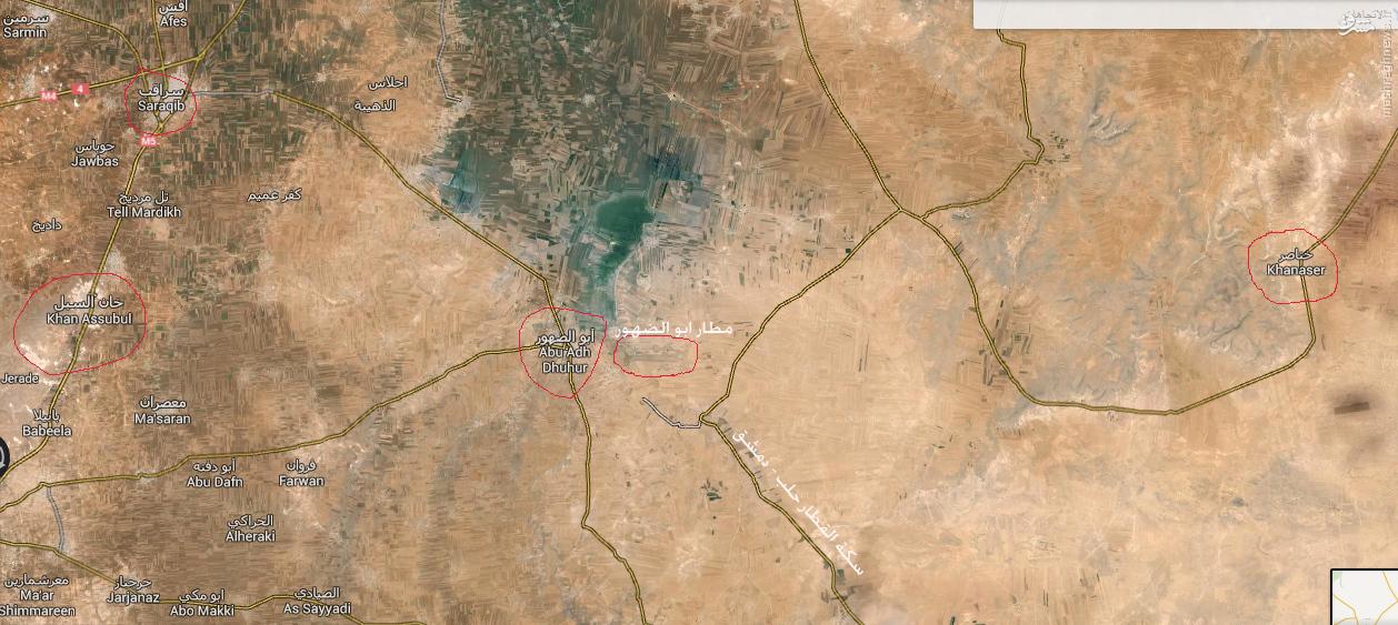 نجات رهبر القاعده سوریه از مرگ حتمی+عکس
