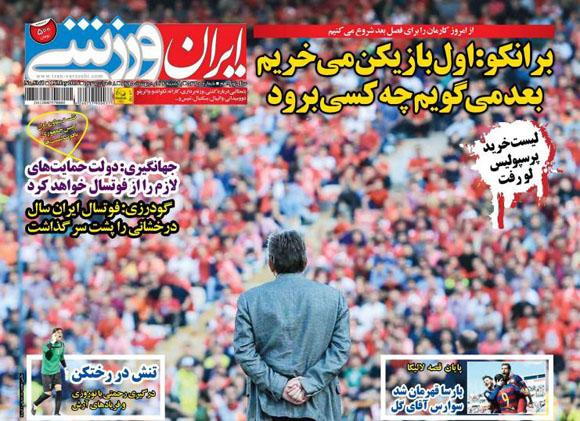 عکس/ تنش در رختکن استقلال