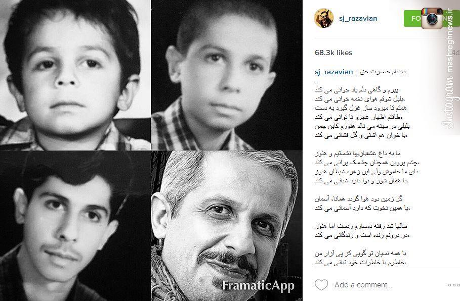 عکس/ جواد رضویان از هشت سالگی تا 42 سالگی