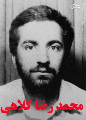 معمای امنیتی دستگیری کلاهی، کشتهشدن کشمیری یا دستگیری زهره عطریانفر