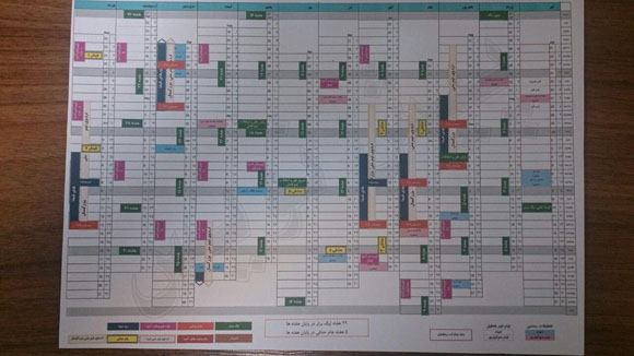 تقویم فصل 96-95 لیگ برتر رونمایی شد +عکس