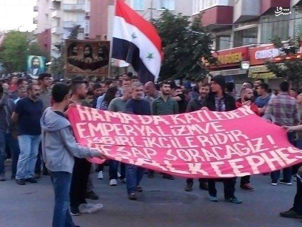 اعتراض مردم ترکیه به قتل عام علوی های سوریه+عکس