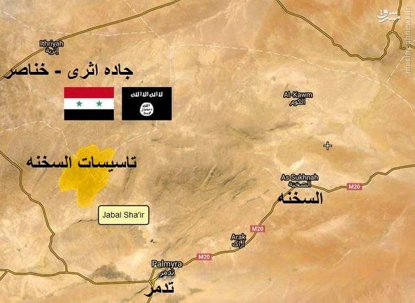 تلفات سنگین داعش در درگیری های شرق حمص+عکس
