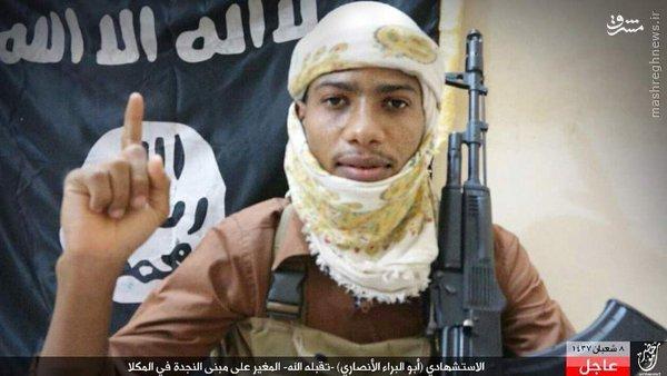 شناسایی عامل انتحاری خونین امروز یمن+عکس