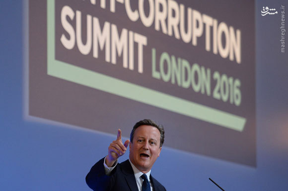 لندن پایتخت پولشویی جهان