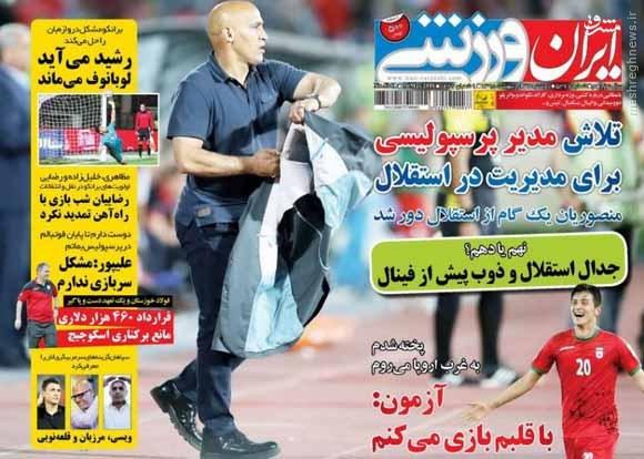 عکس/ منصوریان یک گام از استقلال دور شد