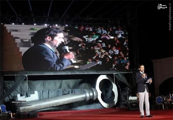 نماد بازگشت فلسطینیان رونمایی و گینسی شد +عکس