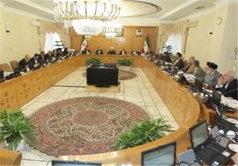 بیانیه کارگروه ویژه هیئت دولت برای بررسی دستبرد ۲میلیاردی آمریکا