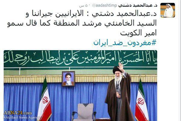 تمجید نماینده پارلمان کویت از رهبر انقلاب+عکس