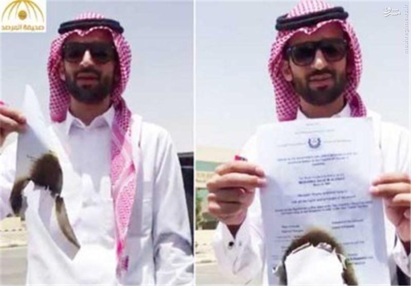 کمپین سوزاندن مدارک دانشگاهی در عربستان در اعتراض به بیکاری