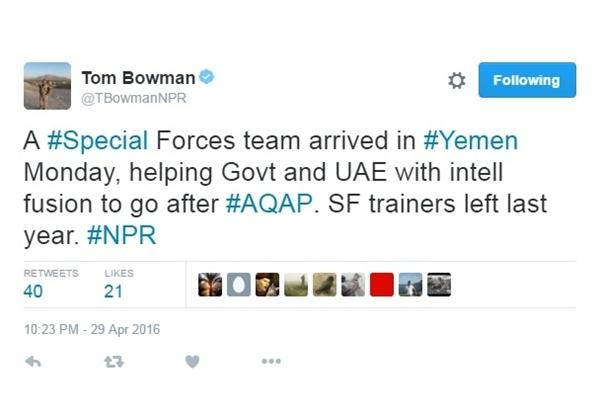 وزیر خارجه سعودی «مضحکه» توئیتر/نفت جنوب یمن به نام القاعده به کام ریاض/نفت پای آمریکایی ها را به میدان باز کرد + نقشه و عکس و فیلم