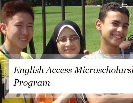 موسساتی که بر پایه دیپلماسی عمومی زبان انگلیسی میآموزند /// در حال ویرایش