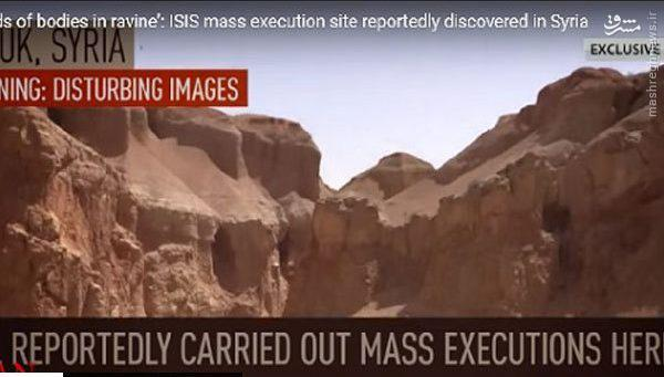 گزارش تلویزیون روسی از گودال مرگ داعش+عکس