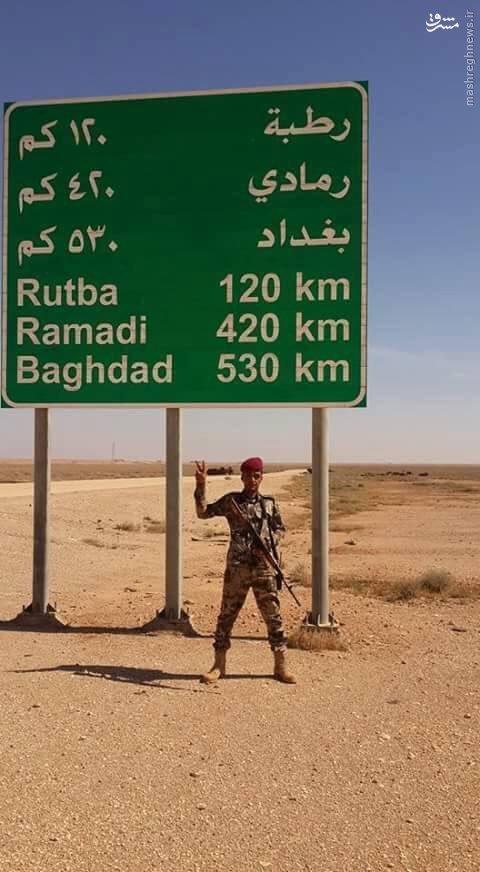 سیطره ارتش عراق بر شهر رطبه+عکس