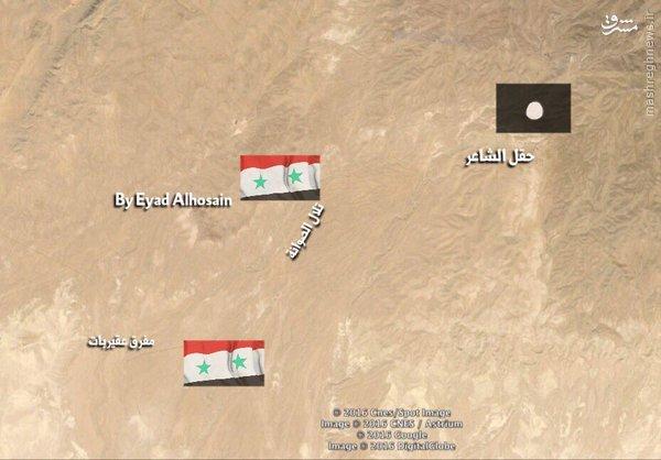 پیشروی ارتش سوریه در شمال حمص+عکس