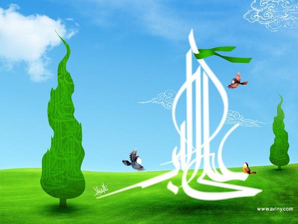 پیامک به مناسبت میلاد حضرت علی اکبر (ع) و روز جوان