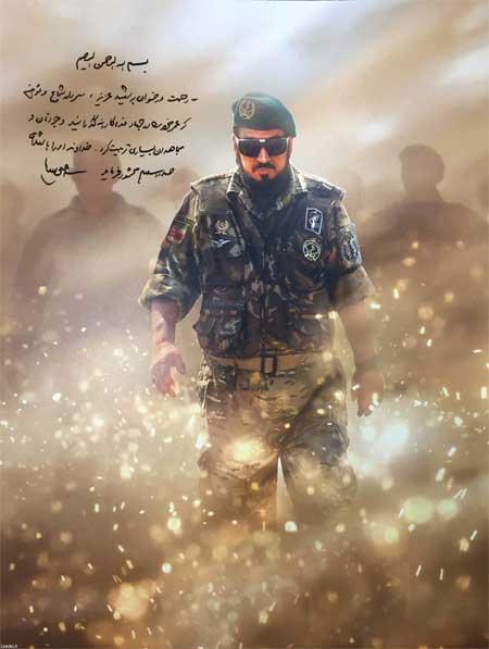 دست نوشته رهبر معظم انقلاب بر عکس سردار شهید ناظری