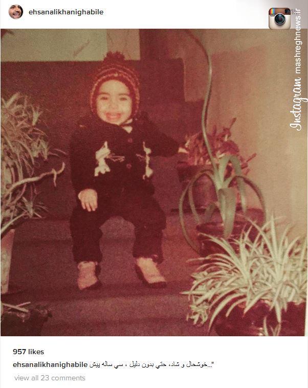 عکس/ سی سال پیش مجری معروف