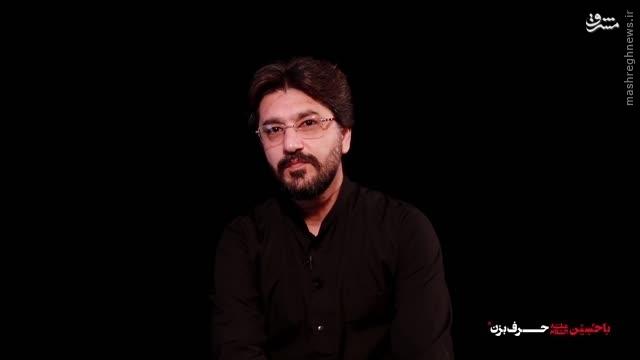 امیر حسن مدرس:ایمان و معنویت راز خانوادگی ماست