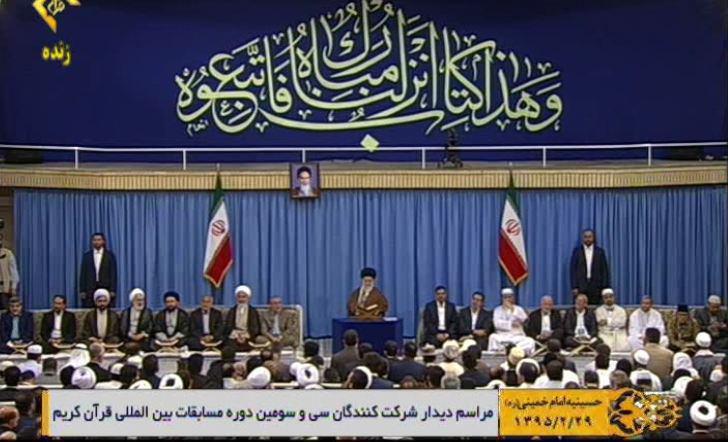 دیدار قاریان و حافظان برتر مسابقات قرآن با رهبر انقلاب