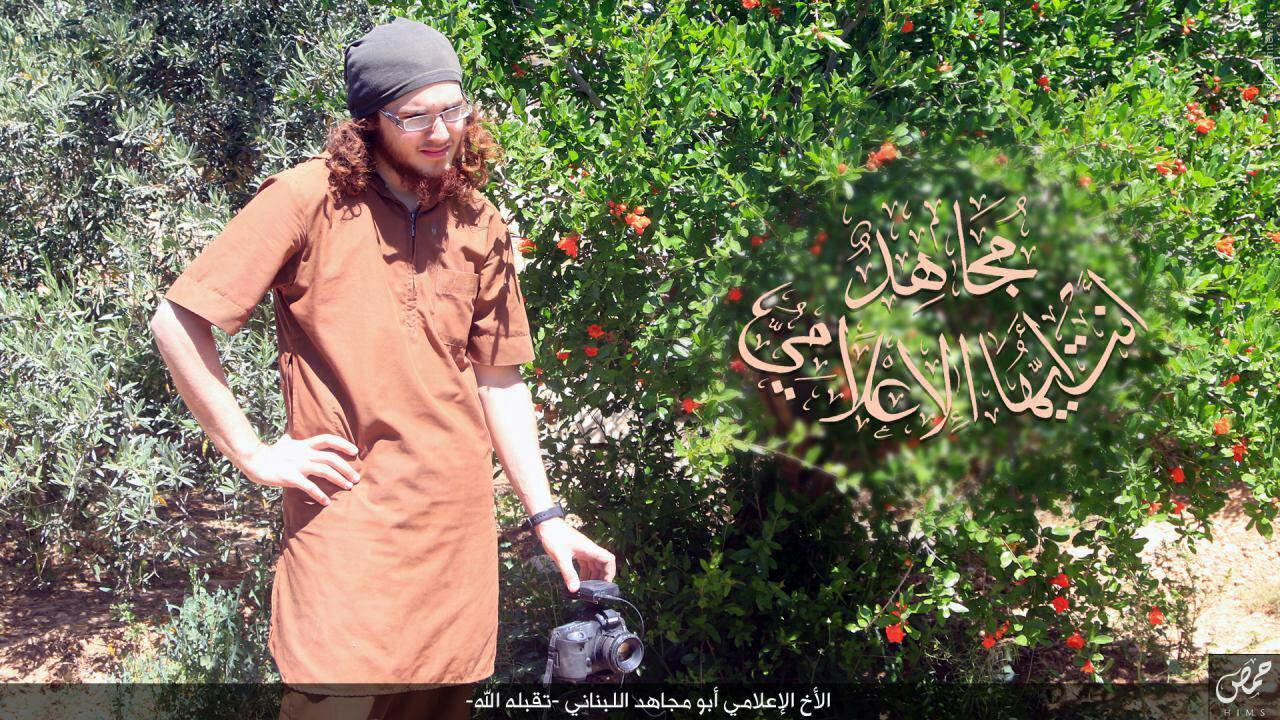 هلاکت مسئول رسانه ای داعش در سوریه+عکس