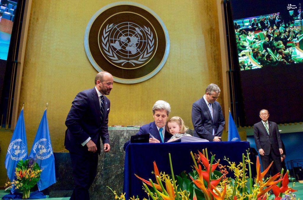 عکس/ جان کری و نوه اش در سازمان ملل