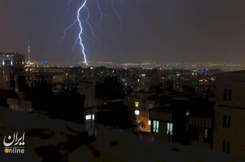 عکس برج میلاد خوشگل